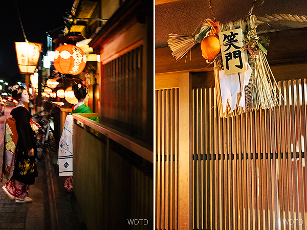 Lovely sight of exotic Maiko in Gion on our last night in Kyoto